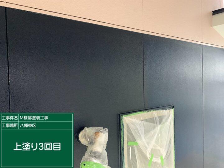 外壁上塗り3日目