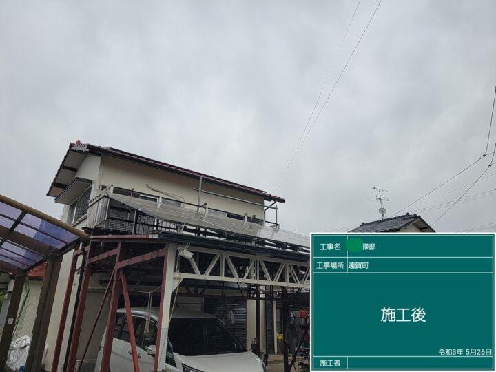 遠賀郡遠賀町 Y様邸 外壁・屋根塗装工事