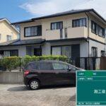 北九州市 外壁塗装専門館