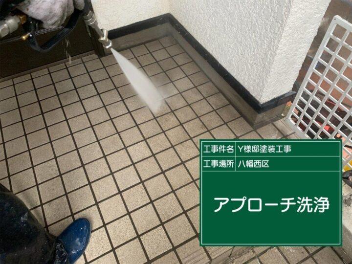 玄関 洗浄