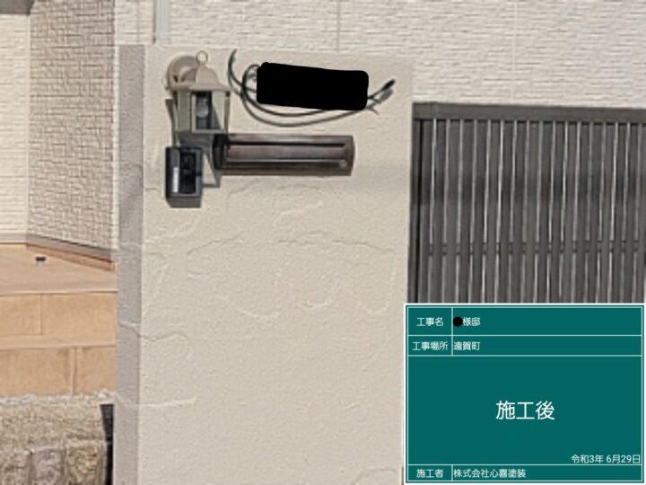 遠賀郡遠賀町 T様邸 外塀塗装工事