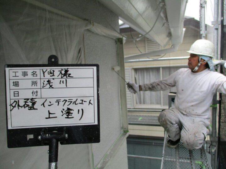 外壁 インテグラルコート