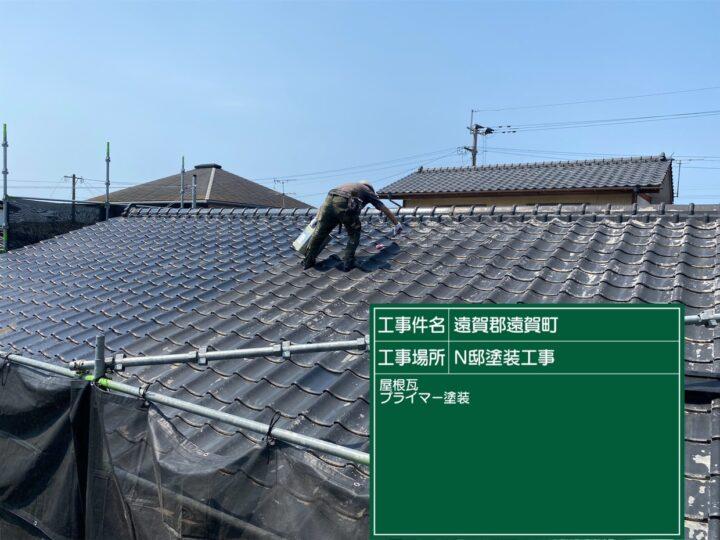 屋根瓦プライマー塗装 (2)
