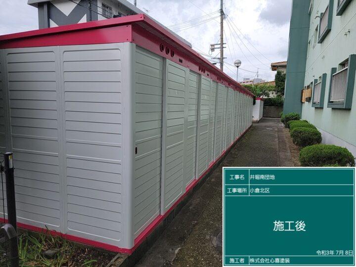 北九州市小倉北区 倉庫塗装工事