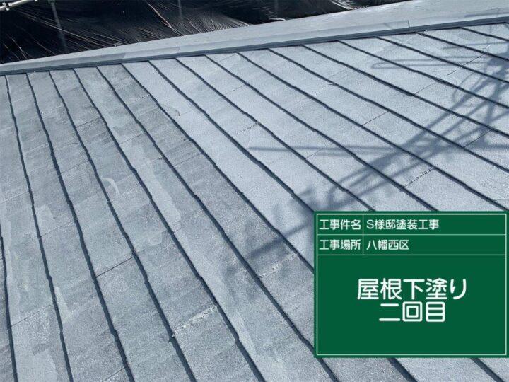 屋根 下塗り 2回目