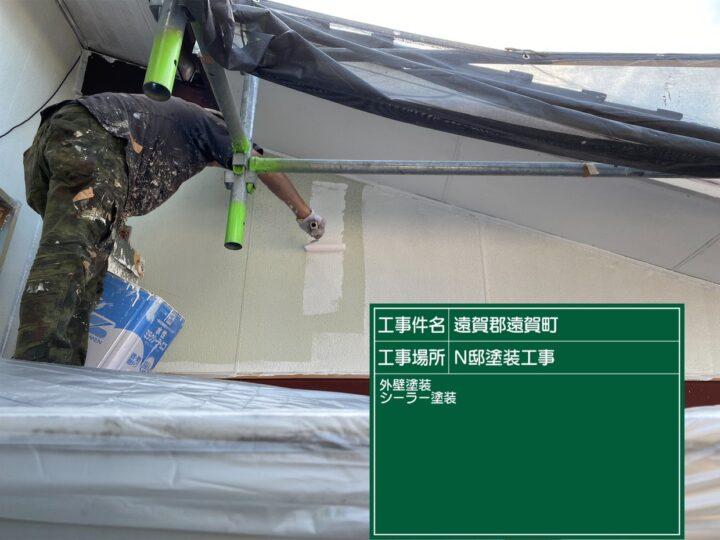 外壁シーラー塗装 (2)