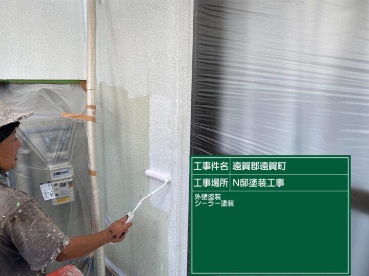 外壁シーラー塗装 (3)
