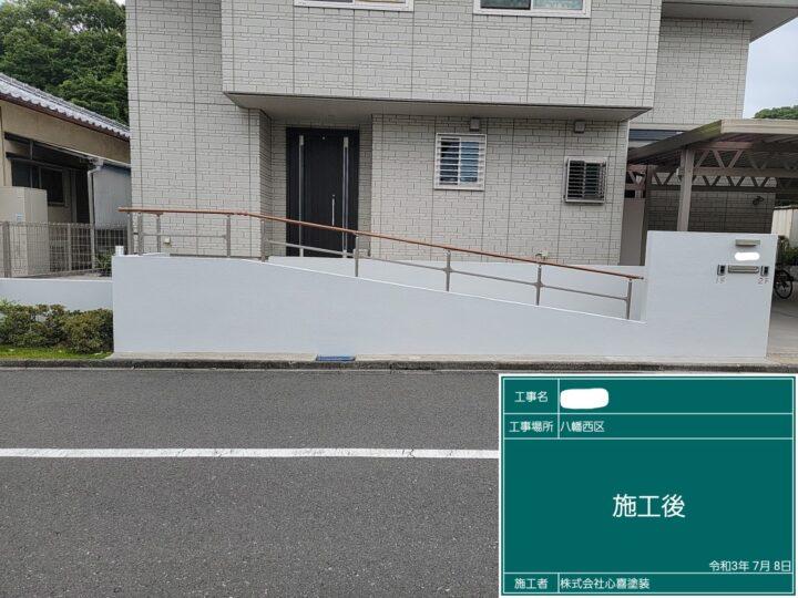北九州市八幡西区 M様邸 外塀塗装工事