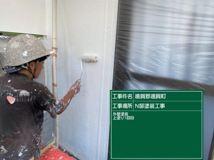 外壁上塗り1回目 (2)