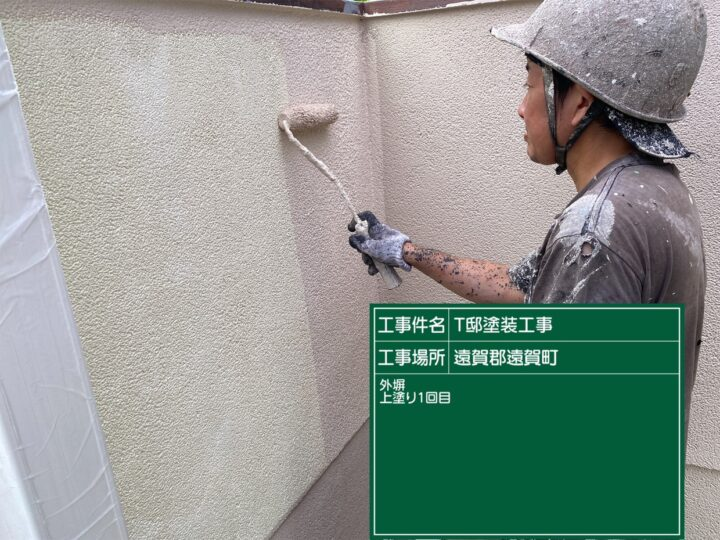 外塀 上塗り
