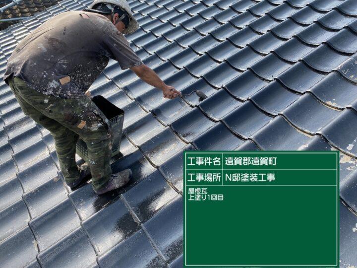 屋根瓦上塗り1回目 (2)