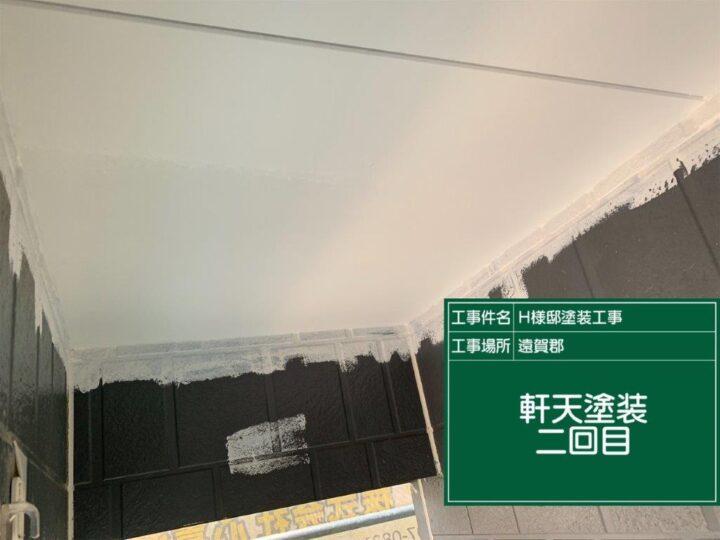軒天塗装2回目 (2)