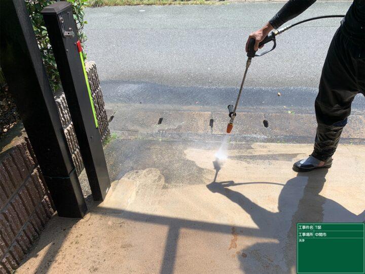 駐車場 洗浄