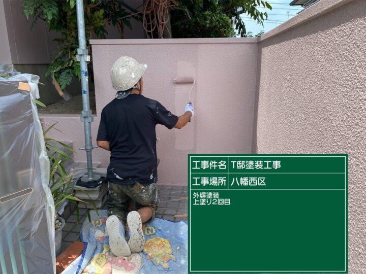 外塀 上塗り 2回目