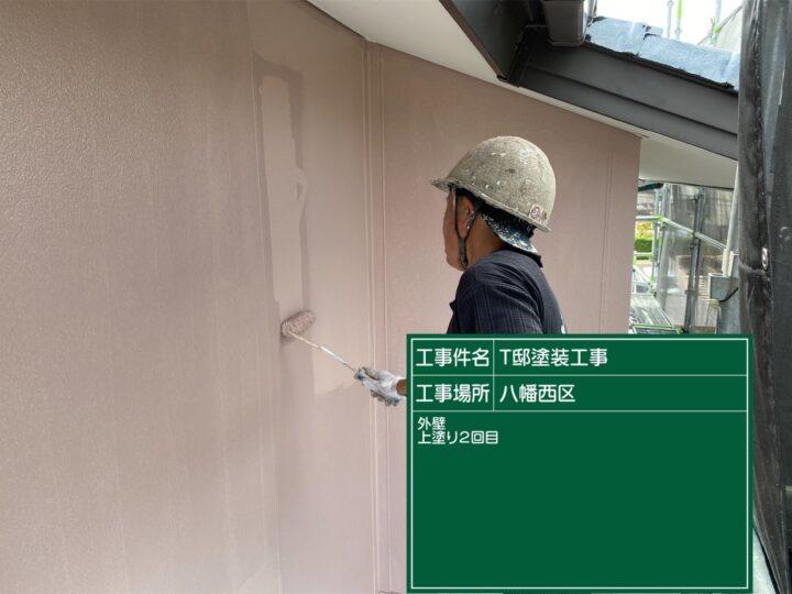 外壁 上塗り 2回目