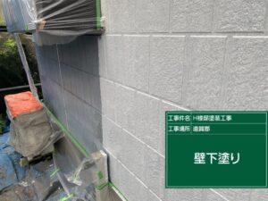 北九州 外壁塗装専門館