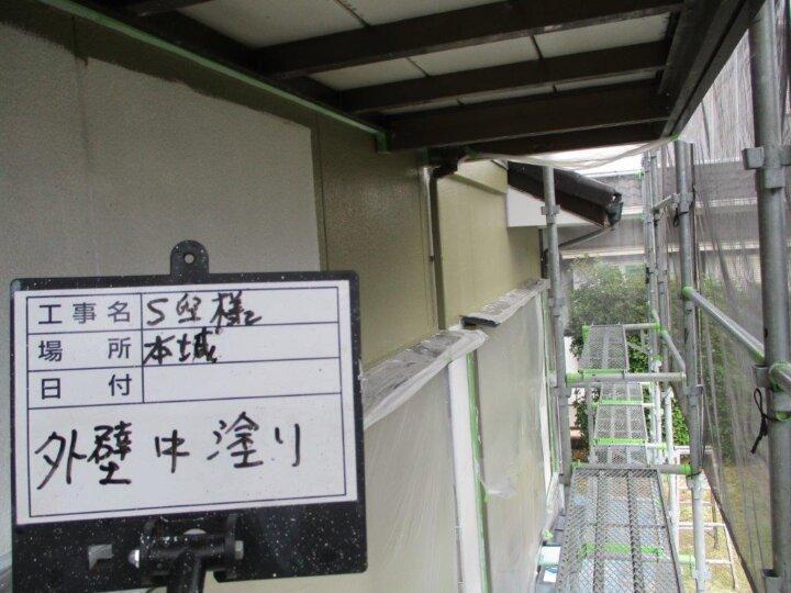 外壁中塗り (4)