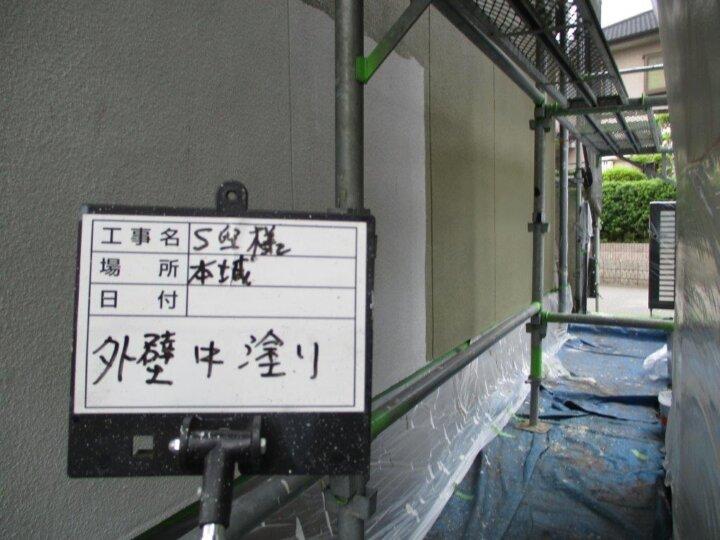 外壁中塗り (3)