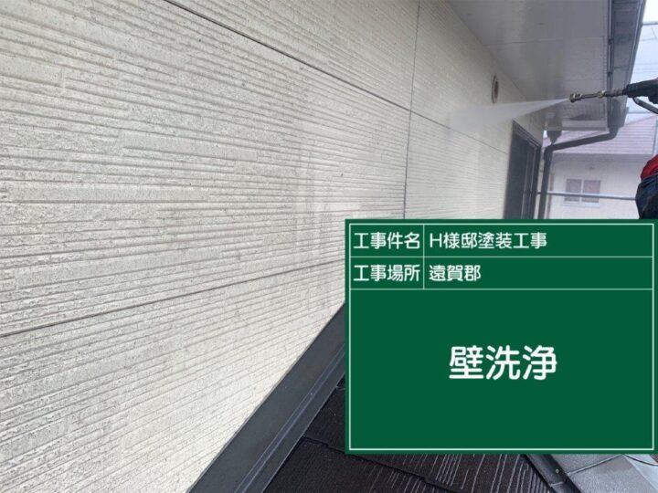 壁洗浄 (2)