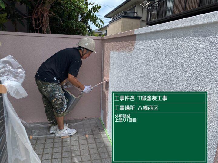 外塀 上塗り 1回目