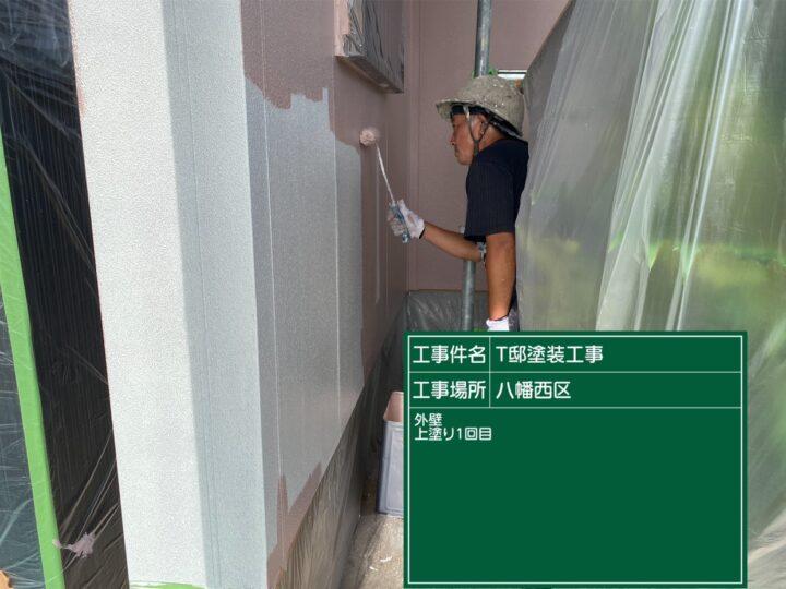 外壁 上塗り 1回目