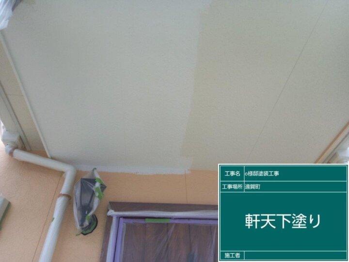 軒天下塗り