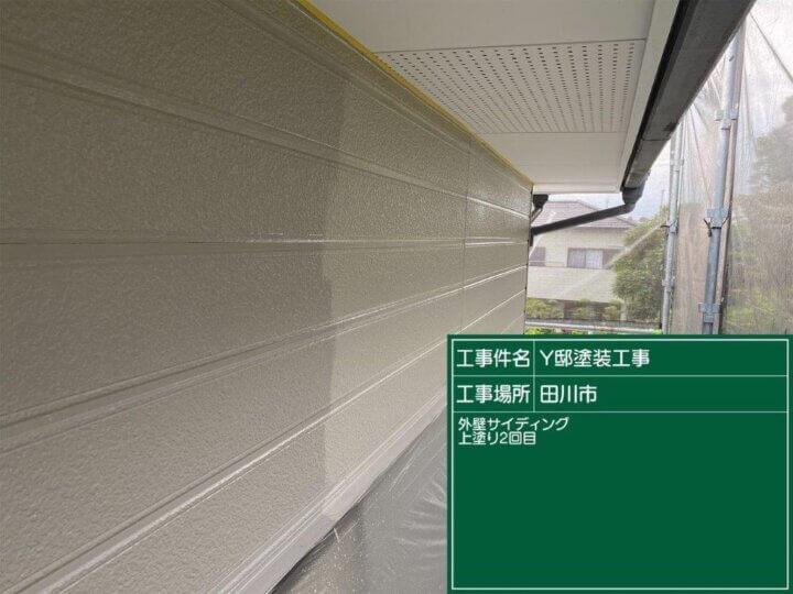 外壁サイディング 上塗り2回目