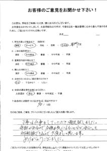 北九州市八幡西区 Y様邸 アンケートいただきました。